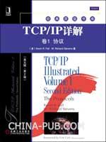 TCP/IP详解 卷1:协议(英文版第2版)
